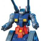 Bandai - Gundam RX-75 GunTank HGUC 1/144 Scale