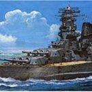 Tamiya 78016 1/350 Japanese Musashi Battleship