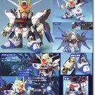 Gundam BB#288 Strike Freedom Gundam
