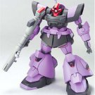 Figure: Gundam Seed Destiny HG 30 Dom Trooper 1/144 [Japan Import]