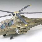 Model: RAH-66 Comanche