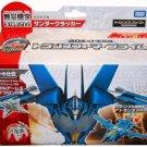 Figure: Transformers AM Exclusive Thundercracker