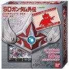 Bandai - SD Gundam Side Story Complete Box vol3