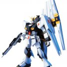 Model: Gundam RX-93 Nu Gundam HGUC 1/144 [Japan Import]