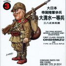 Finemolds - World Fighter Collection - FT3 IJA Infantryman Private Ohshimizu