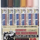 [Brand New] Gundam Marker GMS113 Real Touch Marker Set 2 (5 Color + 1 Clear Set)