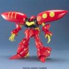 Model: Gundam AMX-004-3 Qubeley Mk-II Ple-Two Custom MG 1/100 Scale