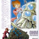 Model: Nausicaä of the Valley of the Wind Ohm [Japan Import]