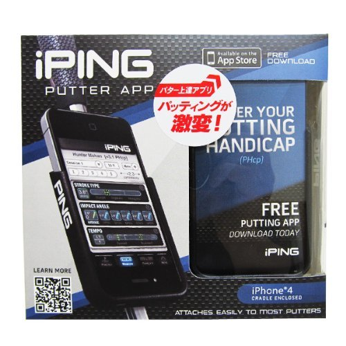 Ping - Putter App Cradle Attachment Case Iphone4 NEW