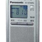 Panasonic FM-AM 2 band radio receiver (Silver) RF-ND180RA-S