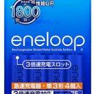 SANYO/Panasonic eneloop 2x 3x Speed Charger 1900mAh Ni-MH AA battery 4 N-TGR01BS