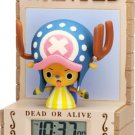 Alarm Clock: One Piece Chopper (New World Ver.)
