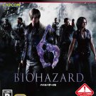 Resident Evil 6 Extra content The Mercenaries PS3 Game