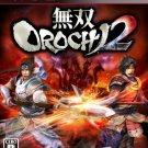 Tecmo Koei Game - PlayStation 3 - Musou Orochi 2