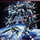 A.C.E.: Another Century's Episode R for Playstation 3 (Japanese Language Import)