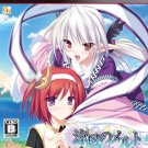 Ryoufuu no Melt [Japan Import]