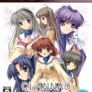 Game: PS3 Clannad [Japan Import]