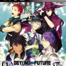 Beyond the Future Fix: The Time Arrow [Japan Import]