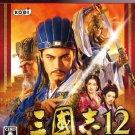 KOEI - PlayStation 3 - Sangokushi 12 [Regular Edition]