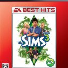 Electronic Arts - PlayStation 3 - The Sims 3 (EA Best Hits)