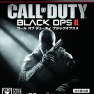 Call of Duty Black Ops II [Dubbed Edition] PS3