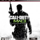 Activision Inc - PS3 - Call of Duty Modern Warfare 3 Subtitled Version