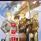 Ketsui Kizuna Shigokutachi Extra Regular Edition for PS3