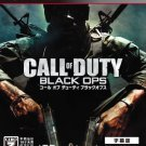 Activision Inc - Playstation 3 - Call of Duty Black Ops (Subtitled Edition)