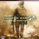Activision Inc - Playstation 3 - Call of Duty Modern Warfare 2 NTSC-J