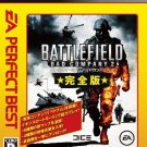 Battlefield Bad Company 2 (Complete Edition) [EA Perfect Best Version] PS3