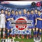 Konami - PlayStation 3 - Word Soccer Winning Eleven 2014