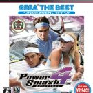 Sega of America - PlayStation 3 - Power Smash 4
