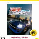 Wangan Midnight (PlayStation3 the Best) [Japan Import]