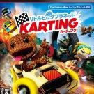 Sony Computer Entertainment - LittleBigPlanet Karting - PlayStation 3