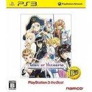 Tales of Vesperia Playstation3 the Best [ Japan Import ]