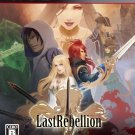 Game: PS3 Last Rebellion [Japan Import]