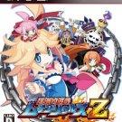 Game: Attoteki Yugi Mugensouruzu Z w/ Chojigen Product Code [Japan Import]