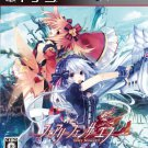 Sony - PlayStation 3 - Fairy fencer F Standard Edition (with visual book)