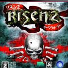 UBI Soft - PlayStation 3 - Risen 2 Dark Waters