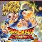 Namco Bandai Games - PS3 - Dragon Ball Z Ultimate Blast