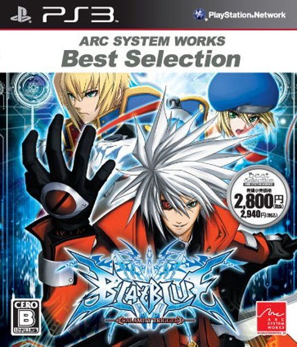 ARC SYSTEM WORKS - PlayStation 3 - BlazBlue (Arc System Works Best Selection)