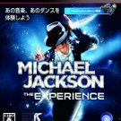 UBI Soft - PlayStation 3 - Michael Jackson The Experience