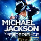 UBI Soft - PlayStation 3 - Michael Jackson The Experience [Limited Edition]