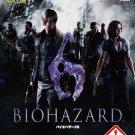 Capcom - Xbox 360 - Resident Evil 6