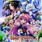 5pb - Xbox 360 - Akatsuki no Amaneka to Aoi Kyojin