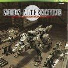 TAKARA TOMY - Xbox 360 - Zoids Alternative