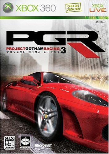 Microsoft - Xbox 360 - Project Gotham Racing 3
