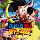 Dragon Ball Tenkaichi Daibouken Wii Game