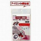 Kuretake - 50 pieces LA18-4 Kuretake iron de drawing paper