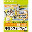 Photo Book Kit / Mat Edtsbook Handmade Elecom